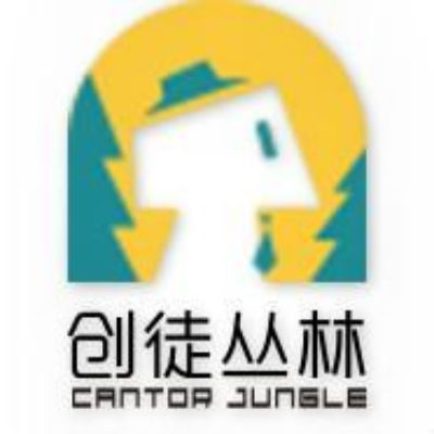 Cantor Jungle