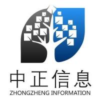 Zhongzheng Information