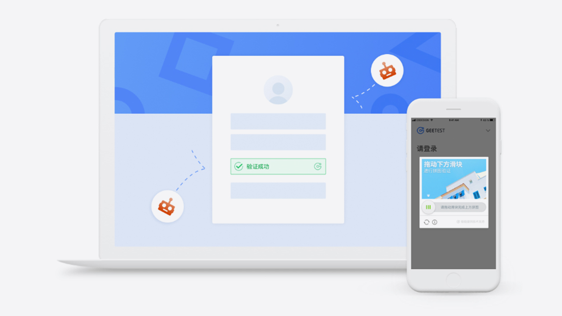 Geetest provides an easy and fun way to secure websites and apps