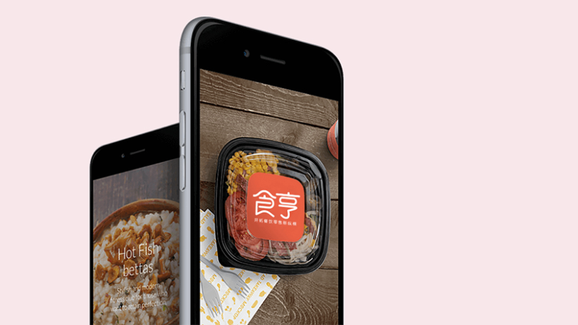 Shiheng Tech: The brains behind Starbucks' online delivery success in China