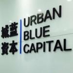 Urban Blue Capital