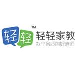 Qingqing Jiajiao
