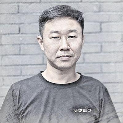 Gao Shixing