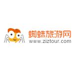 Ziztour
