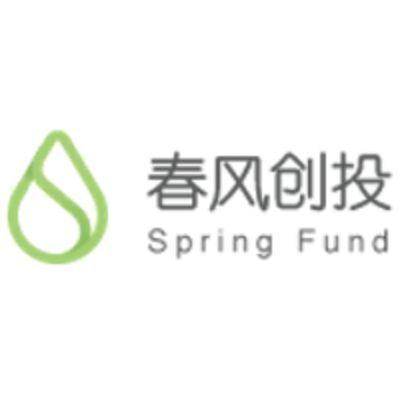 Spring Fund