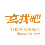 Dianwoba / Dianwoda