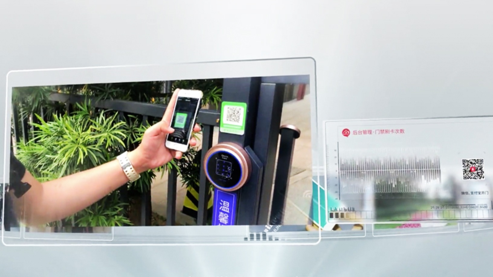 QinLin Tech gets advertisers to pay for your local security systems