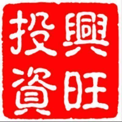 Shenzhen Qianhai Xingwang Investment Co Ltd