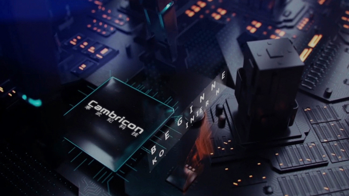 Chinese startup Cambricon Technologies challenges Nvidia's dominance in AI chip market