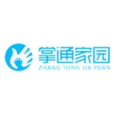 Zhang Tong Jia Yuan
