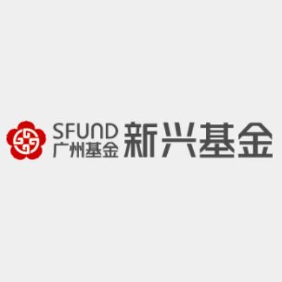 Guangzhou Emerging Industry Development Fund