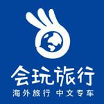 Huiwan Lvxing