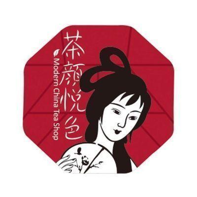 Modern China Tea Shop