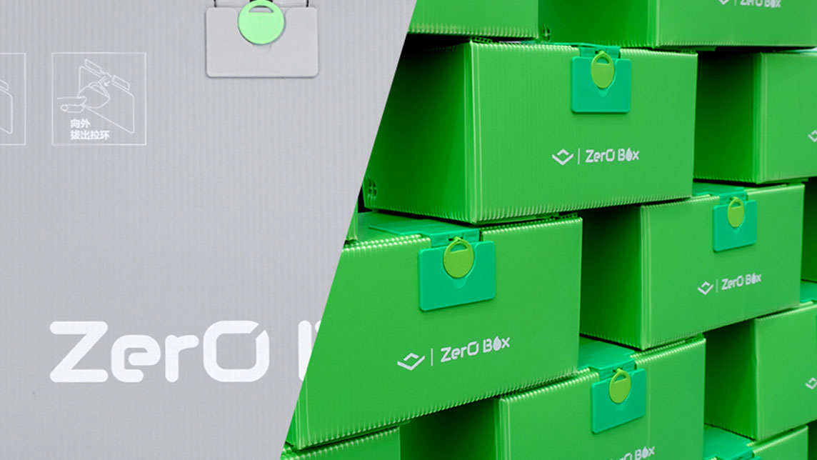 Huidu Environmental: Creating a circular economy to ease online retail's parcel waste woes