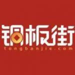 Tongbanjie Group
