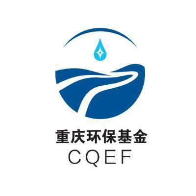 Chongqing Environmental Fund