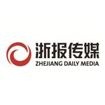 Zhejiang Daily Media