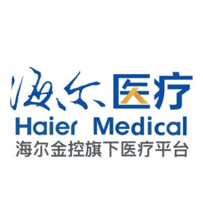 Haier Medical