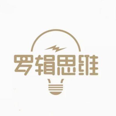 Luoji Siwei