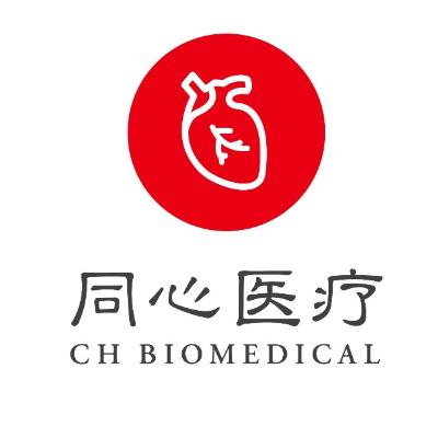 CH Biomedical