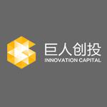 Giant Innovation Capital