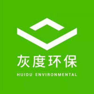 Huidu Environmental