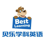 Beile (Best Learning English)