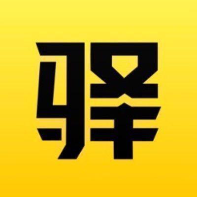 Yigongli (1KMXC)