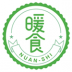Nuanshi