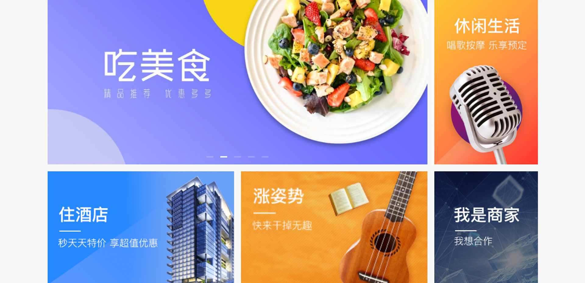 """Meituan, the """"Amazon for local services"""""""