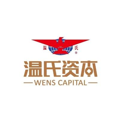 Wens Capital