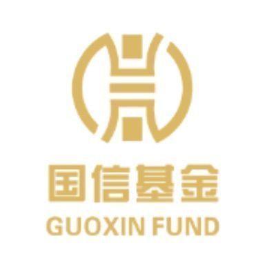 Guoxin Fund