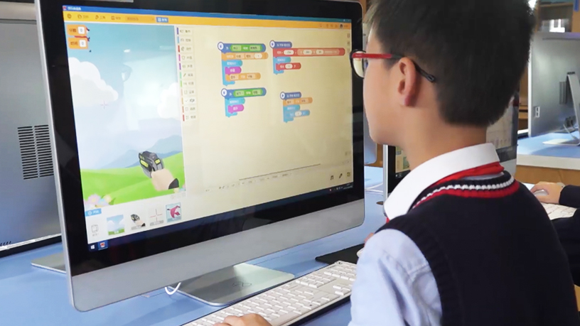 Codemao, China's pioneer in online coding lessons for kids, targets IPO