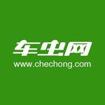 Chechong