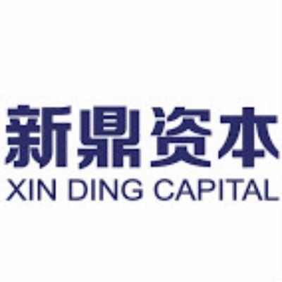 Xin Ding Capital