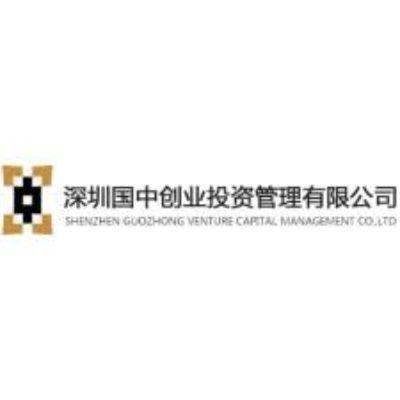 Shenzhen Guozhong Venture Capital Management Co., Ltd. (GZVCM)
