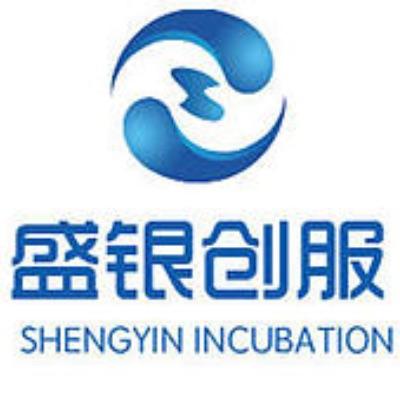 Shengyin Incubation
