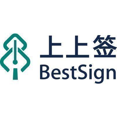 Shangshangqian (BestSign)