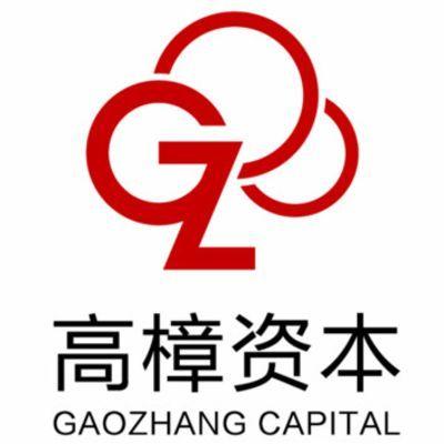 GaoZhang Capital