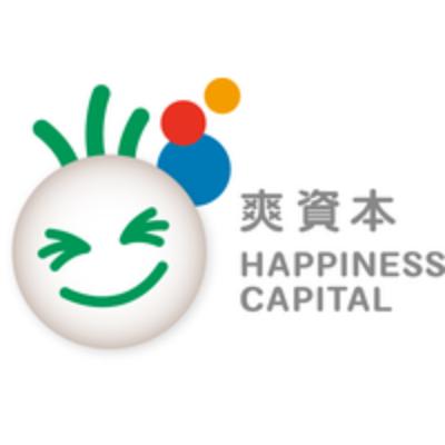 Happiness Capital
