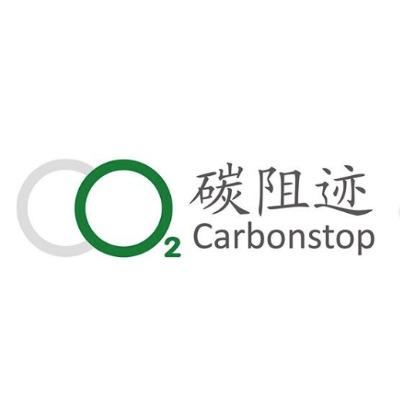 Carbonstop