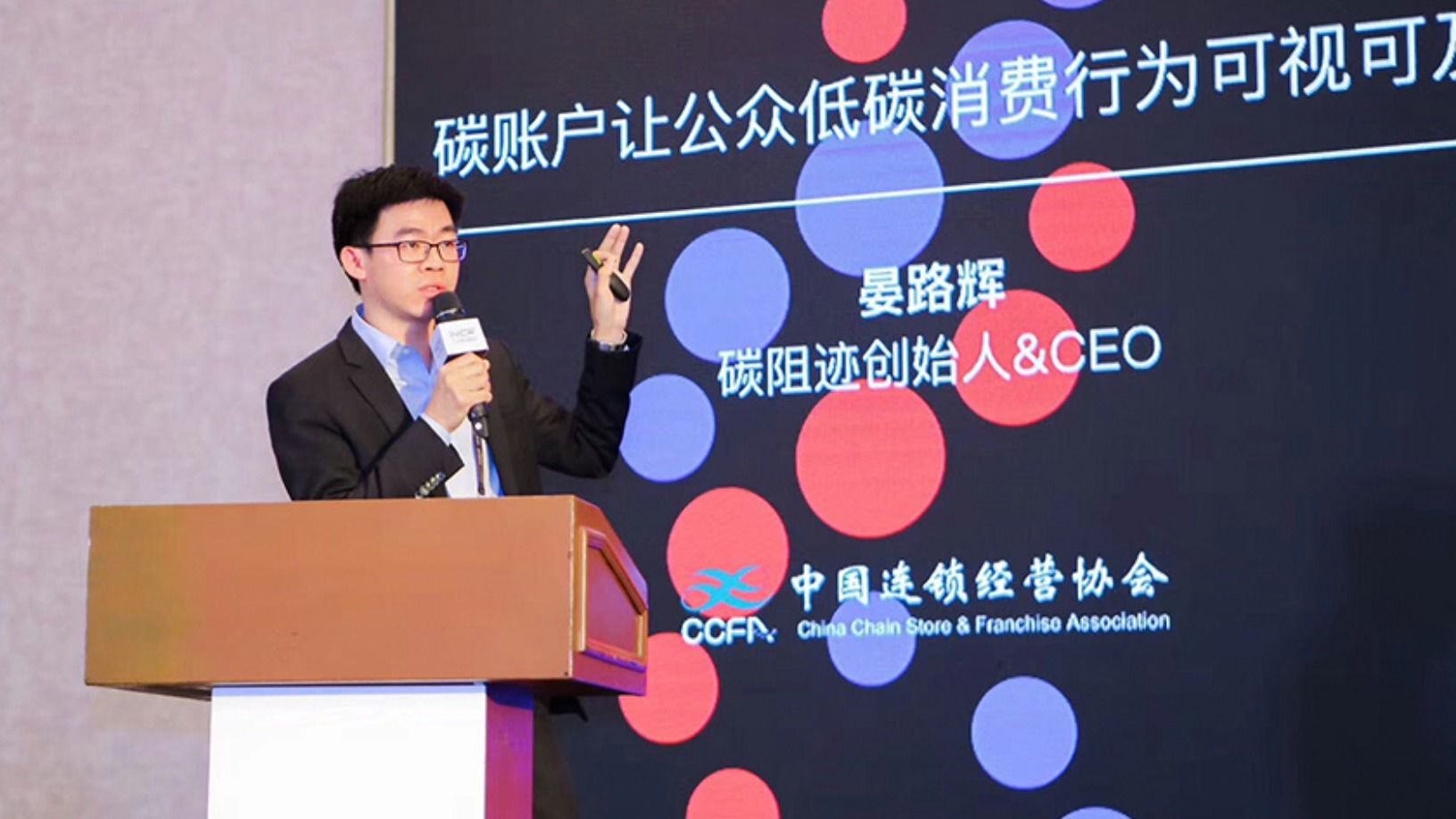 Carbonstop: Local pioneer in carbon emissions management to gain as China aims carbon neutrality by 2060
