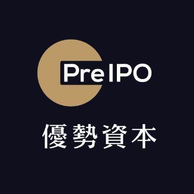 Pre IPO